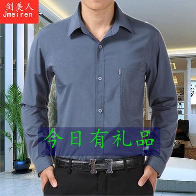 中年男士长袖衬衫夏季纯色40-50爸爸装中老年人男装大码薄款衬衣