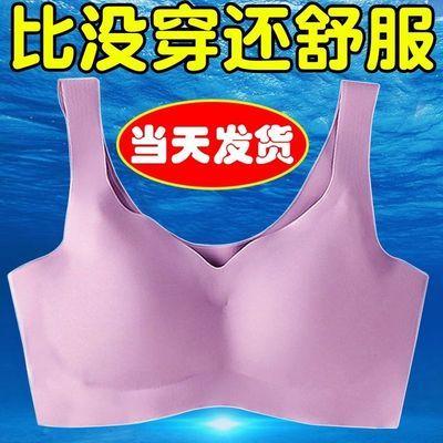 冰丝薄款运动文胸日本性感无痕睡眠内衣女上托防下垂无钢圈胸罩