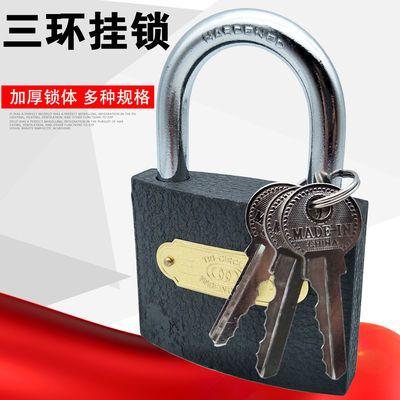 锁学生锁宿舍门锁柜子锁抽屉锁家用锁头仓库全铜锁芯防盗锁三环挂