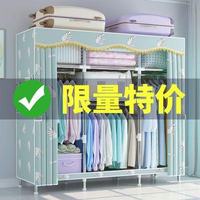 简易衣柜钢管布衣柜加粗加固收纳架组装衣橱单双人加厚非实木柜子