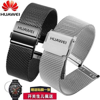 华为GT/GT2表带代用原装款式荣耀magic通用手表带实心精钢表链22m