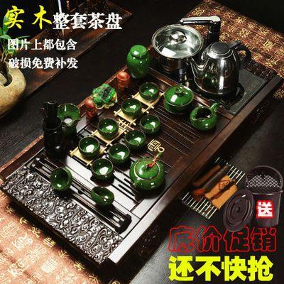 整套功夫茶具套装实木乌金石茶盘家用简约四合一电热磁炉喝茶台道
