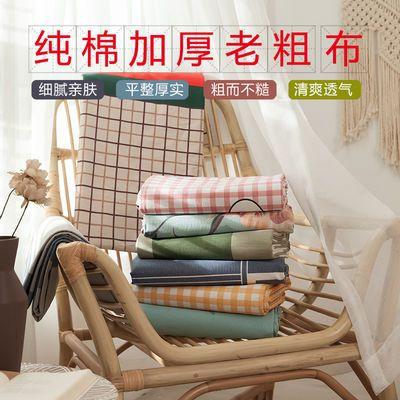 雅鹿纯棉加密加厚老粗布床单单件棉麻三件套夏季凉席全棉亚麻被单