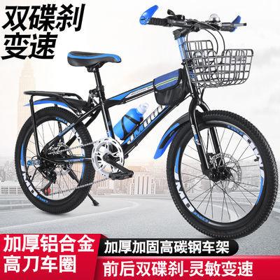 成人自行车儿童山地车小学生男女孩碟刹变速大童单车20寸22寸24寸