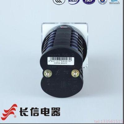 长信 温州长江电器LW5D-16 5.5SN/6 D0413/2 D0407/2万能转换开关