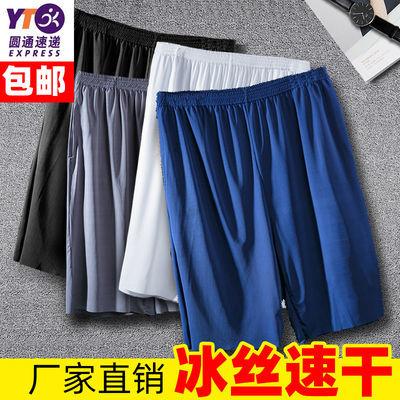 短裤男冰丝五分裤夏季薄款大码宽松运动休闲睡裤沙滩裤潮流大裤衩