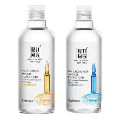 膜力宣言玻尿酸烟酰胺安瓶精华水补水保湿精华液护肤水爽肤水