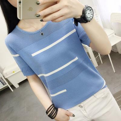 宽松显瘦【90-200斤】冰丝短袖T恤女夏季新款大码条纹针织体恤衫