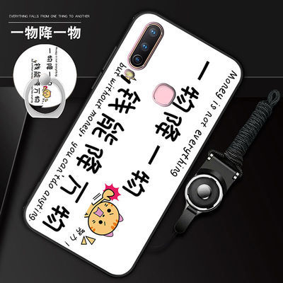vivoY3手机壳V1901A手机壳男女全包边vivoy3软硅胶保护套防摔磨砂