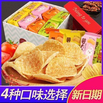 阿婆家的薯片大礼包便宜批发6-32包网红薯片零食整箱休闲零食食品