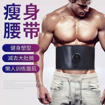 健腹腰带收腹肌智能减脂神器腹肌贴强化训练腰带减肚腩男女健身仪