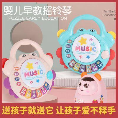 婴儿玩具3-6-12个月新生儿手摇铃 宝宝益智早教幼儿男女孩0-1岁