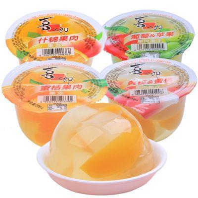 热卖喜之郎果肉果冻大杯装200g*10杯多口味整箱什锦果冻休闲零食
