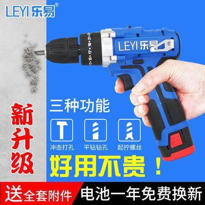 手枪钻多功能锂电钻家用电动螺丝刀工具手电转钻乐易充电式冲击钻