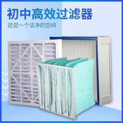 初效过滤器g4中效袋式过滤器空调防尘网空气过滤网隔板高效过滤器