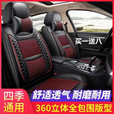 2019年新款长安CS75百万版1.5T专用汽车坐垫夏季透气皮革全包座套