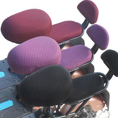 用网眼新款电动车坐垫电瓶车坐垫套透气防晒电动自行车车坐四季通