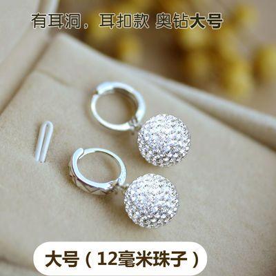 【热销】925纯银耳扣 玛瑙珍珠耳环奥地利水晶耳饰奥钻闪钻女款长