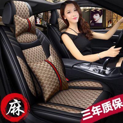 汽车坐垫全包围四季通用座垫新专用夏冬季网红车垫皮座椅座套全包