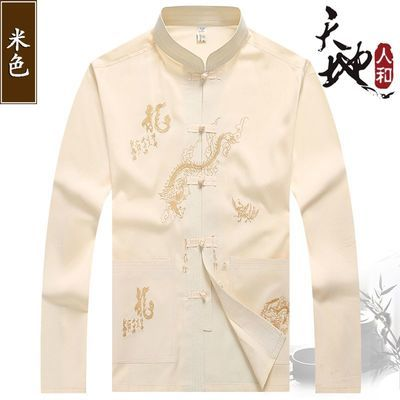唐装男长袖中老年人春夏装中国风爸爸衬衫中式大码爷爷民族风汉服