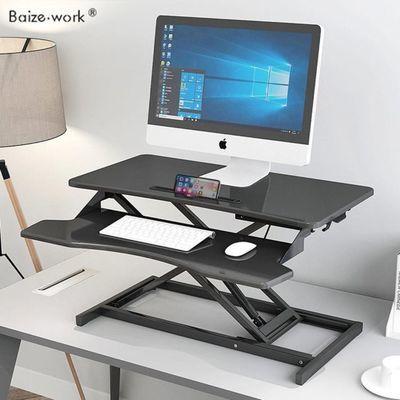 站立式工作台笔记本电脑支架折叠桌面升降台桌上台式办公升降桌