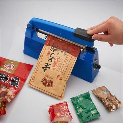 绿蜻蜓200型手压封口机料袋月饼食品袋小型家用塑封机铜变压器