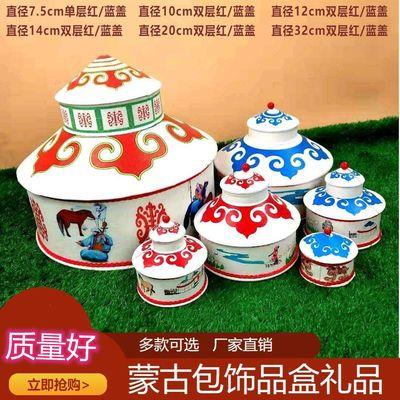 特色手工艺品盒蒙古包模型饰品盒摆件收纳盒礼品