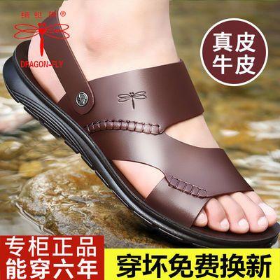 【真皮牛皮】正品蜻蜓牌凉鞋男真皮沙滩鞋男夏季皮凉鞋男拖鞋男