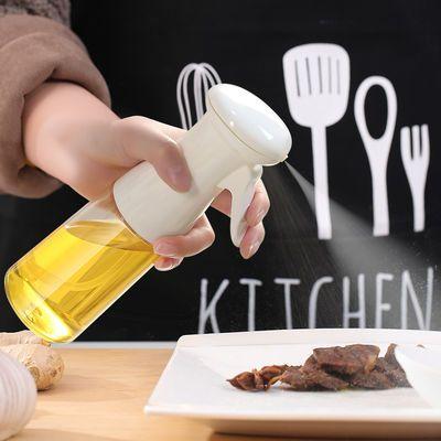 噴油瓶噴霧廚房家用油壺橄欖油食用油噴油壺減脂控油霧化健身壺