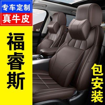2019新款福特福睿斯1.5L悦享型汽车坐垫四季通用座套全包围座椅套