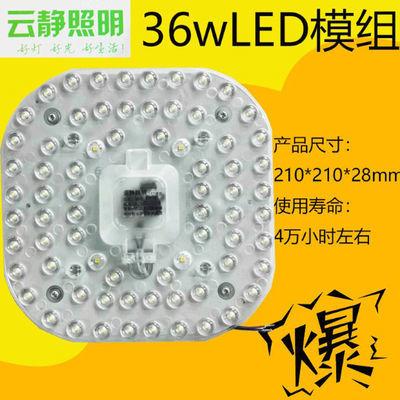 环形灯管22w32w40w55w白光T5t6四针灯管圆形家用吸顶灯节能三基色