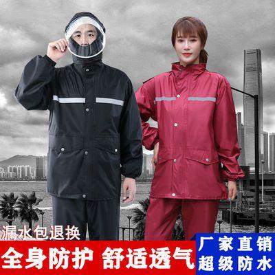 雨衣雨裤套装成人男女士分体防水防风双层摩托电动车徒步骑行雨衣
