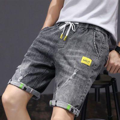 夏季薄款牛仔短裤男宽松五分中裤青年马裤大码松紧腰破洞弹力韩版