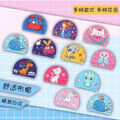 【买二送一】儿童/成人泳帽可爱卡通男童女童通用小孩舒适游泳帽