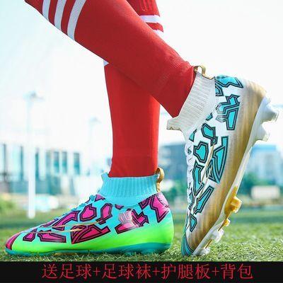 男女成人儿童学生高帮足球鞋碎钉长钉送足球+足球袜+护腿板+背包