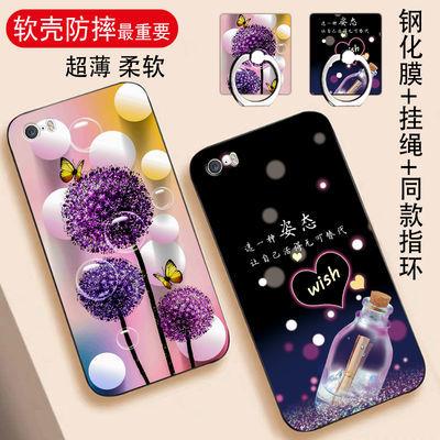 苹果4/4s手机壳硅胶软壳男女款中国风简约超薄防摔全包创意保护套