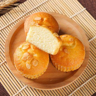遂雅果仁纯蛋糕充饥饱腹蛋糕西式糕点营养早餐面包整箱网红零食