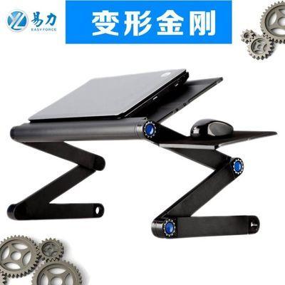 易力笔记本电脑桌可折叠散热床上用宿舍懒人手提支架桌面站立办公