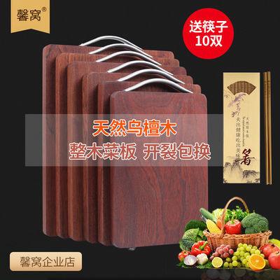 乌檀木切菜板实木面板案板防霉抗裂耐用加厚家用方形砧板整木菜板