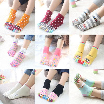 9双组合 五指袜女士纯棉可爱五指袜子春季中筒卡通脚趾防臭棉短袜