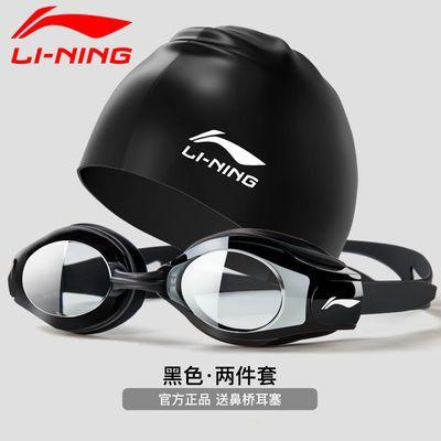 李宁泳镜女泳帽套装男近视防水防雾高清大框潜水儿童装备游泳眼镜