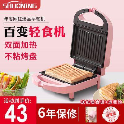 三明治机多功能轻食早餐机双面加热面包机小型吐司压烤机华夫饼机