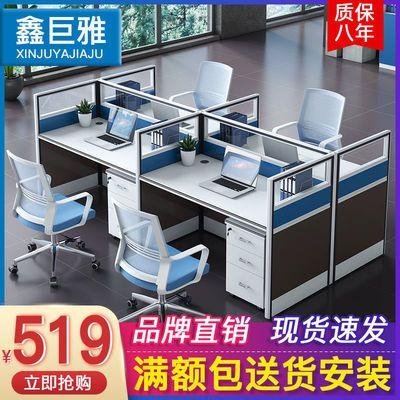 职员办公桌椅组合办公室家具隔断屏风办公桌简约现代电脑办公桌