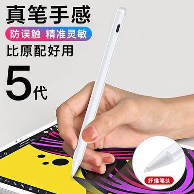 Apple pencil触屏笔苹果ipadpro平板air3手写笔1手机2电容触控笔4