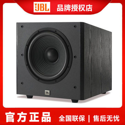 JBL ARENA SUB 100P家庭影院10寸低音炮超重低音家用客厅有源音响