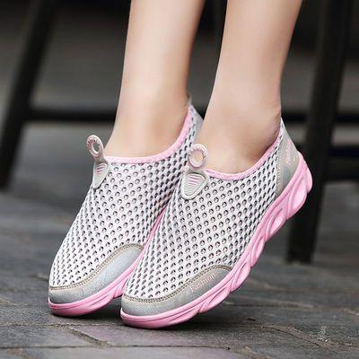 老人鞋一脚蹬新款2020夏季网布情侣运动鞋户外健步休闲男鞋女鞋