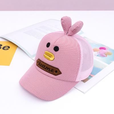 爆款春秋夏天遮阳1-2岁儿童帽子宝宝男女小童3-4防晒挡光鸭舌帽薄