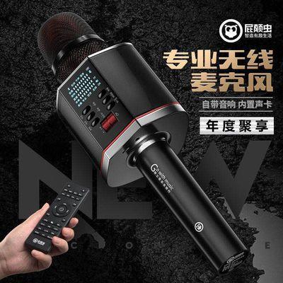 屁颠虫X1手机全民k歌麦克风自带音响蓝牙话筒直播声卡手持一体麦