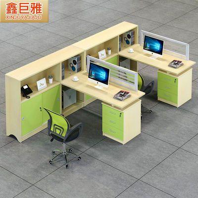 财务办公桌单人位简约现代屏风隔断职员电脑桌椅组合办公室家具