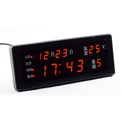 新款 led电子钟表小闹钟学生大声夜光床头时钟台式万年历日历静音